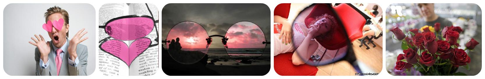 влюбленный, влюбленность, розовые очки, любовь, счастье