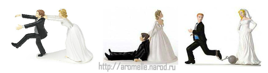 замуж, хочу замуж, замуж не берут