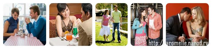 обольстить, завоевать, покорить, соблазнить,влюбить парня, влюбить мужчину, влюбить в себя парня, влюбить в себя мужчину