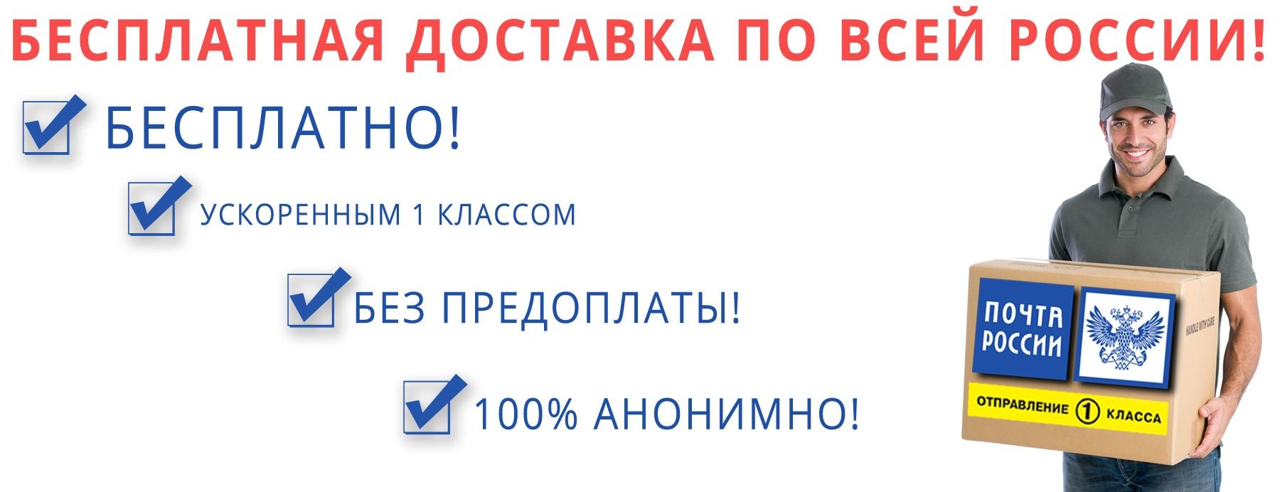 купить духи с феромонами по России