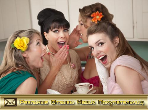 отзывы о феромонах